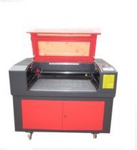 laser-6090
